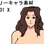 [RJ195613] W-01 x