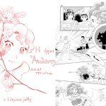 [RJ195936] ひどいよ!アタランデちゃん3 付:王女メディアの思い出