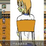 [RJ196045] 女の子を下痢にさせるゲーム