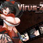 [RJ196617] Virus Z 2