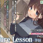 [RJ196947] Cure Lesson-茅妹