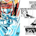 [RJ197674] 2nd RIDE -Battle Sister crisiS-