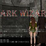[RJ198317] Dark Wizard