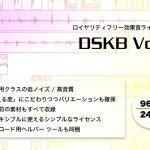 "[RJ198492] ロイヤリティフリー効果音ライブラリ ""DSKB Vol.1"""