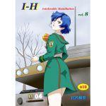 [RJ200146] I – H vol.8