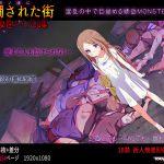 [RJ200570] ケダモノ達に蹂躙された街