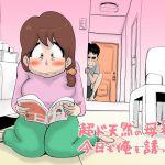 [RJ201102] 超ド天然母親
