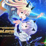 [RJ202980] STAR LIGHTER ~ふたりぼっちのランデヴー~