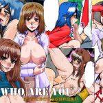 [RJ203066] Who are you!?-深田拓士単行本未収録作品集01
