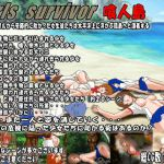 [RJ214047] Girls  survivor 喰人島