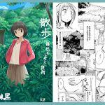 [RJ214856] 散歩~自然と少女と便所