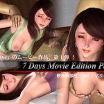 [RJ214905] 7Days Movie Edition Part1