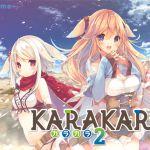 [RJ214947] 【Steam版専用】KARAKARA2 R18+パッチ