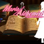 [RJ211306][星の夢] Maria/Alchemist~合成師マリアの災難~