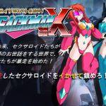 [RJ217186][物理反射倶楽部] SACKMAN se-X