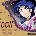 [RJ217445][バルクラッシュ] the BOOK
