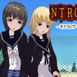 [RJ217566][鈴の音] NTRG2 ―ネトラレゲーム2―