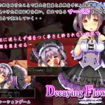 [RJ218047][クララソープ] Decaying Flowers