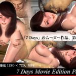 [RJ218336][ゼロワン] 7Days Movie Edition Part2
