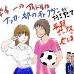 [RJ219400][BlueZoo] 学年一のアイドルはサッカー部のキャプテンが好きすぎて早朝セックスに応じる