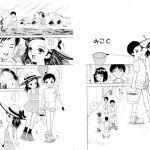 [RJ219918][みこと・ラボラトリィ] 男の子・女の子
