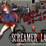 [RJ215722][ねこまくらsoft] SCREAMER LABO~悪夢の実験棟から逃れられない少女~