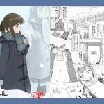 [RJ220855][ろれろれ屋] 冬の少女と雪景色