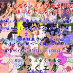 [RJ221479][みるく堂商会] 奈津子とお兄ちゃんの禁断愛日記。誰にも言えない淫らな想い