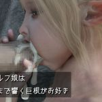 [RJ221963][フィリングドーナッツ] エルフ娘は芯まで響く巨根がお好き