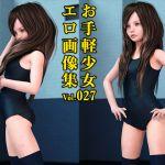 [RJ221994][ポザ孕] お手軽少女エロ画像集Vol.027