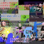 [RJ222057][未知缶] 夢子のバーチャルオンラインゲーム~抵抗できない私のリアル~