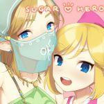 [RJ222423][broccoholic] Sugar Heroes