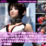 [RJ222949][Libido-Labo] ゲームショウの1セッションで「編隊これくしょん」の陸奥(りくおく)のコスプレ女子として登場した激ミニちゃん。