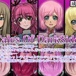 [RJ223105][ふわふわぴんくちゃん] Tales OF DarkSide