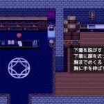 [RJ224056][yatsureCreate] 討伐予定の魔女が仮眠中につき、嫁にします【製品版】