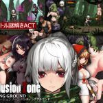 [RJ219689][アリバイ+] Exclusion Zone: Hunting Ground