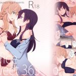 [RJ225626][434 Not Found] Office Sweet 365(モノクロ版)