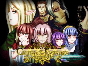 [RJ227124][きどいちLab] Curse of revenge