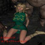 [RJ227141][La Fantasma] Record of Captured Elf