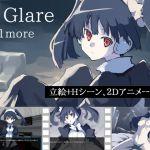 [RJ227099][クレナイブック] Glare1more