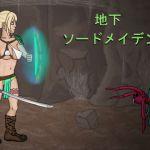 [RJ229042][kalkavic] Subterranean Sword Maiden~地下メイデン