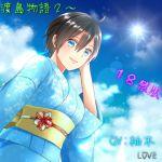 [RJ229186][LOVE VOICE] 佐渡島物語2【18禁版】