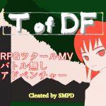 [RJ229366][SMPD] TofDF