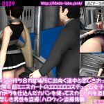 [RJ229518][Libido-Labo] エロエロコスチューム女子の後ろから、カメラを仕込んだカバンを使ってスカート内を盗撮