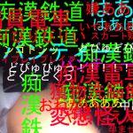 [RJ229546][そふとクリーム] 痴漢鉄道69!!ねらわれた女子〇生!!