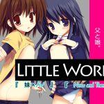 [RJ229611][こりすや] LITTLE WORLD