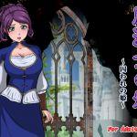 [RJ229785][サークルゆき] 魔道士の塔 ~囚われの姫~
