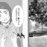 [RJ229913][レームダック] ひみつのかんけい