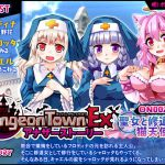[RJ228636][サークル冥魅亭] ダンジョンタウンEXアナザーストーリー#2 ~聖女と修道女と猫天使