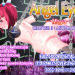 [RJ230052][fippenluck] Angel Eyes -Maya- Chapter 3 Astral Core